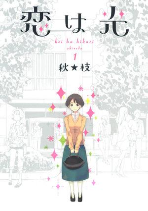 Koi wa hikari Manga