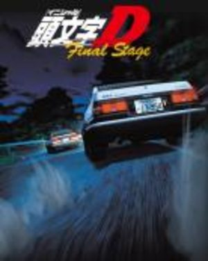 Initial D - Final Stage