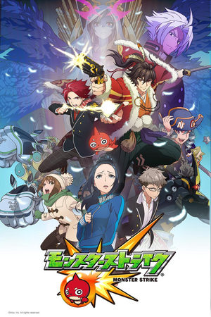 Monster Strike Série TV animée