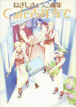 Cafe Kichijoji de : Illustrations Artbook Artbook
