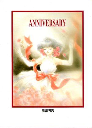 Anniversary Artbook