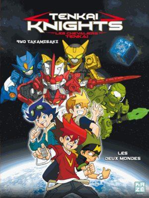 Tenkai knights Manga