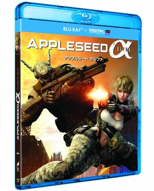 Appleseed Alpha Manga