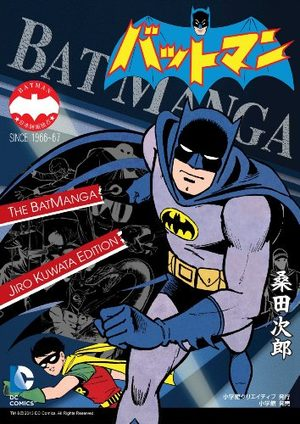 Batman [Kuwata Jirô]