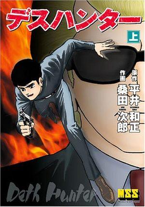 Death hunter Manga