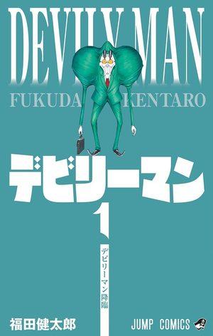 Devilyman Manga