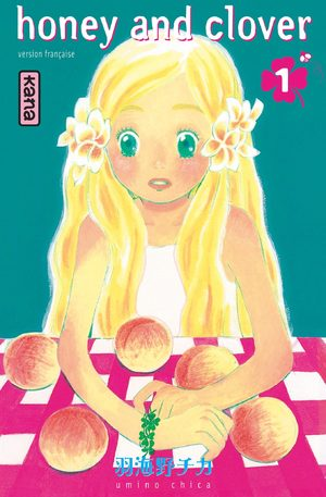 Honey & Clover Série TV animée