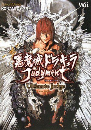 Castlevania Judgment Ultimate Judge