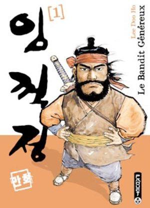 Le Bandit Généreux Manhwa