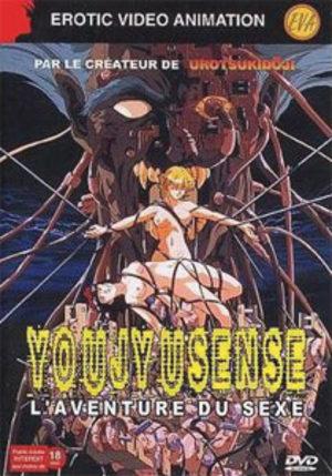 Youjyusense - L`aventure du sexe OAV