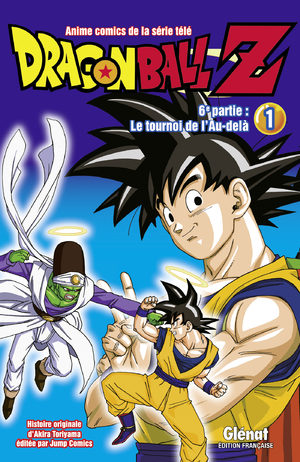 Dragon Ball Z - 6ème partie : Le tournoi de l'Au-Delà Anime comics