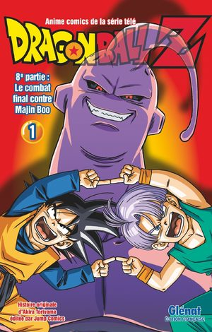Dragon Ball Z - 8ème partie : Le combat final contre Majin Boo