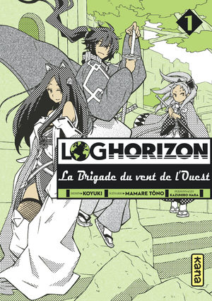 Log Horizon - La brigade du vent de l'Ouest Light novel