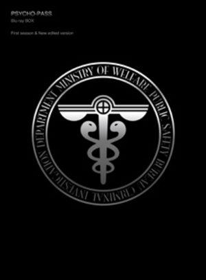 Psycho-Pass: Extended Edition Série TV animée