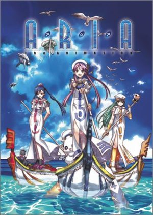 Aria The Animation - Starter Book