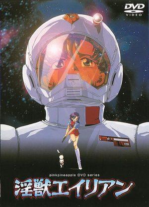 L'Alien des Ténèbres Produit spécial anime