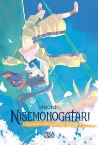 Nisemonogatari Light novel