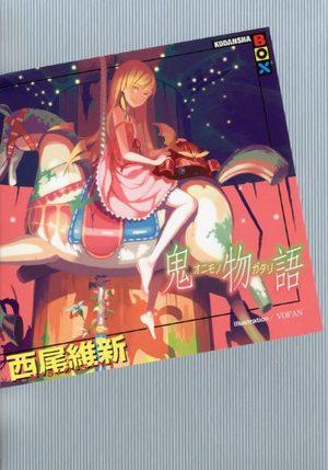 Onimonogatari Light novel