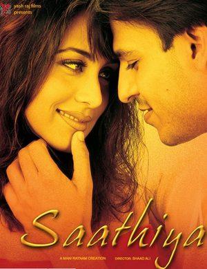 Saathiya Film