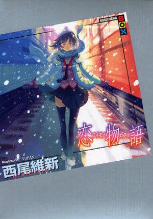 Koimonogatari Light novel