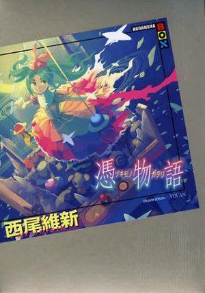 Tsukimonogatari Light novel