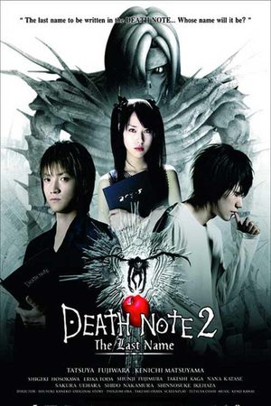 Death Note 2 : The last name Manga