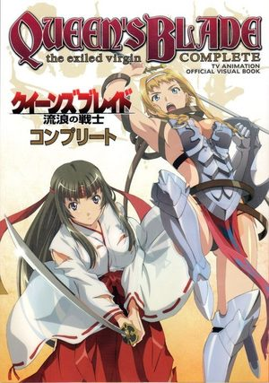 Queen's Blade The exiled virgin - Complete TV Animation Official Visual Book