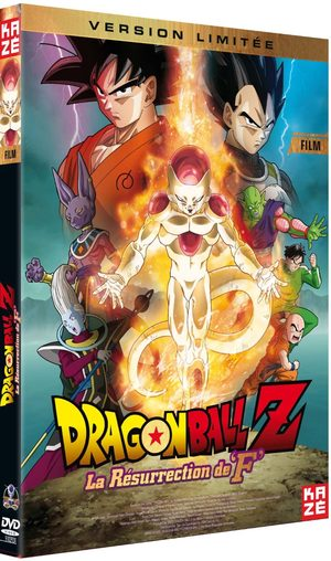 Dragon Ball Z - Film 15 - La résurrection de 'F'