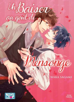 Un baiser au goût de mensonge Manga