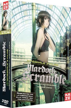Mardock Scramble - Intégrale des films Produit spécial anime