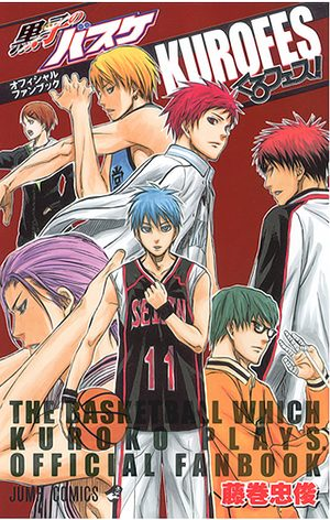 Kuroko no basket - Official fanbook KuroFes