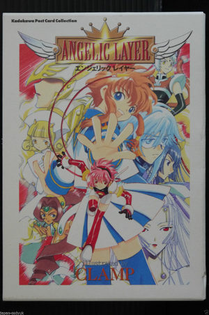 Angelic Layer Postcard Collection Fanbook