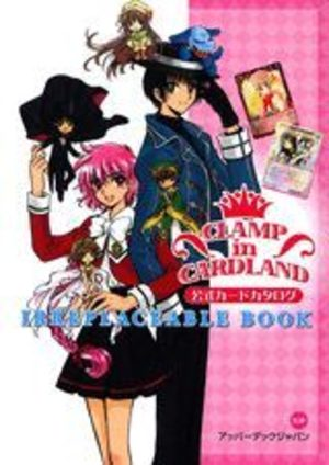 CLAMP IN CARDLAND - IRREPLACEABLE BOOK