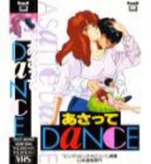 Asatte Dance Manga