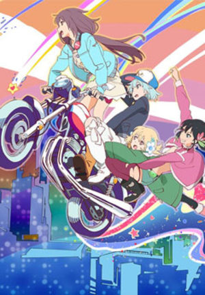 The Rolling Girls Série TV animée