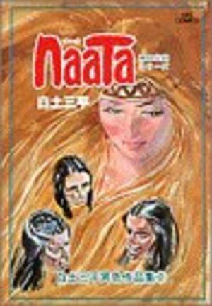 Naata Manga