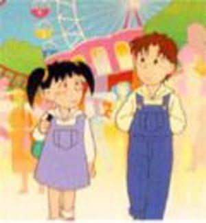 Azuki-chan Série TV animée