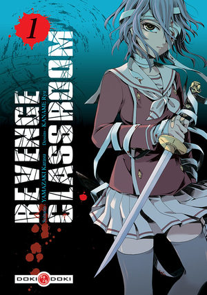 Revenge classroom Manga