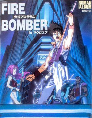 Macross 7 - Fire Bomber