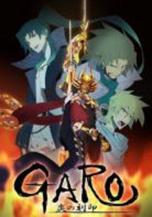 Garo : Honoo No Kokuin Série TV animée