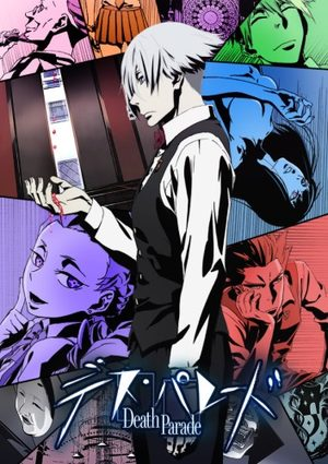 Death Parade Série TV animée