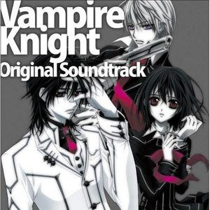 Vampire knight original soundtrack Manga