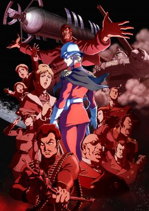 Mobile Suit Gundam - The Origin