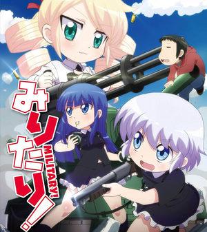 Military! Série TV animée