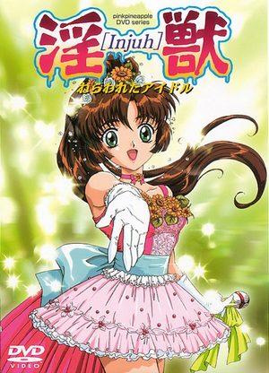 L'idole des ténèbres Produit spécial anime