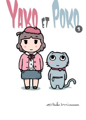 Yako et Poko #1