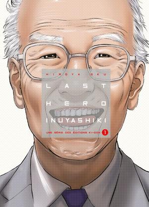 Last Hero Inuyashiki Manga