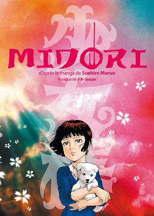 Midori OST