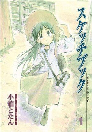 Sketchbook Série TV animée