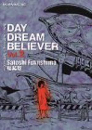 Day dream believer Manga